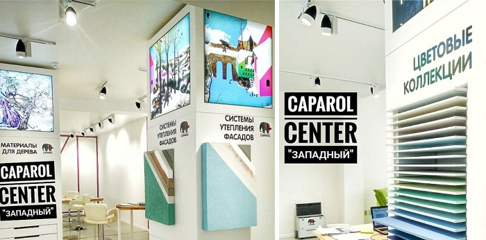 Caparol Center Rostov 311-77-08